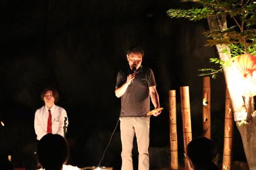 昇仙峡 仙娥滝 ライトアップと竹灯籠のあかり  魅力づくり協議会のご挨拶