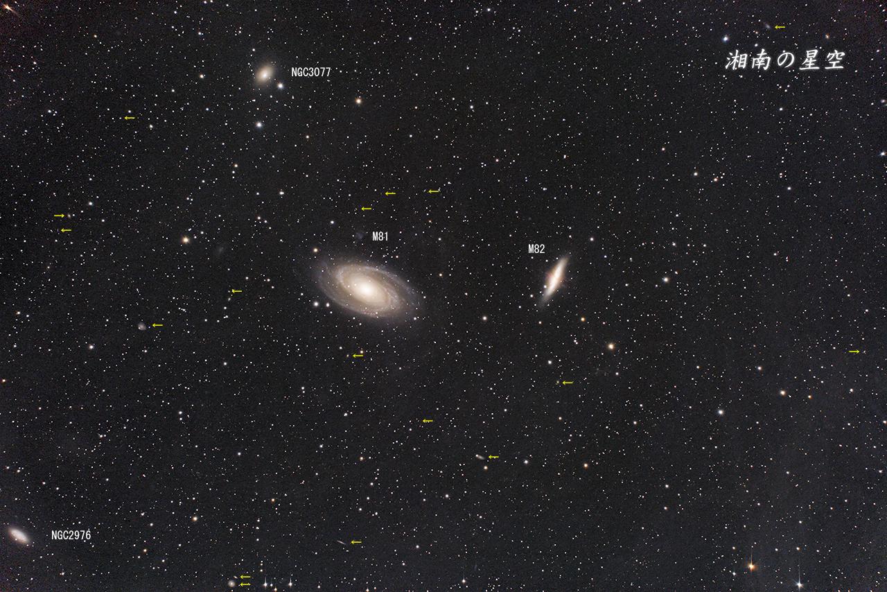 20160409_M81M82_銀河がいっぱい