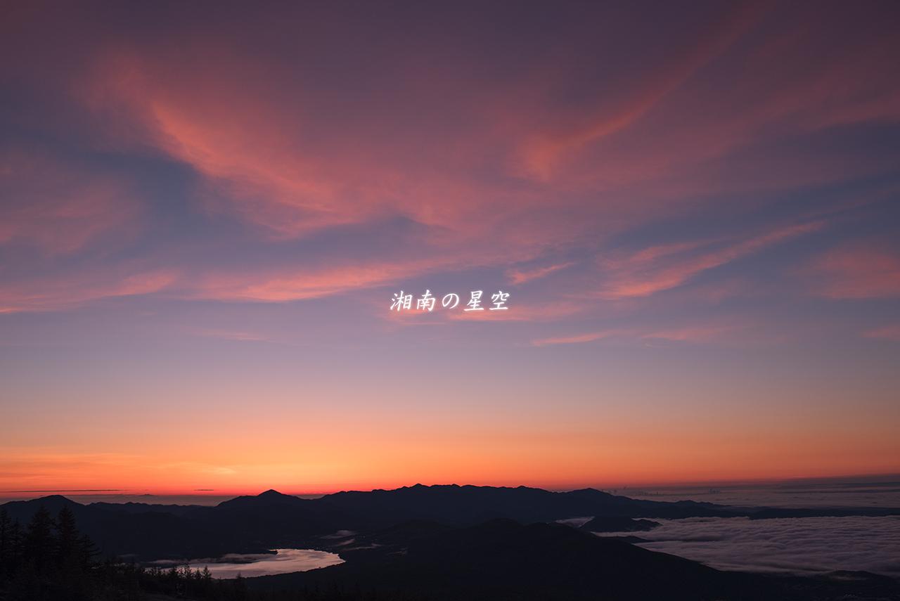 2016710_朝焼け