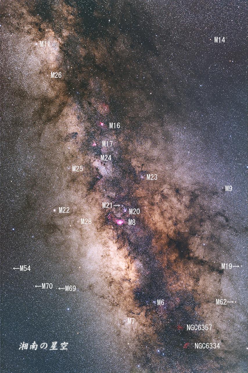 20160710_天の川_星雲星団_小