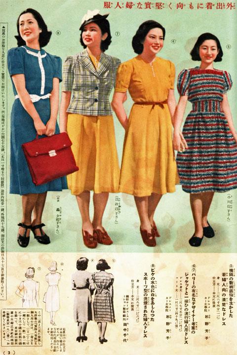 外出着にも向く堅実な婦人服1939jun