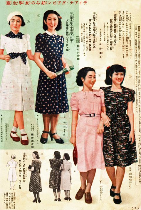 ディアナ・ダアビン好みの女学生服1939jun