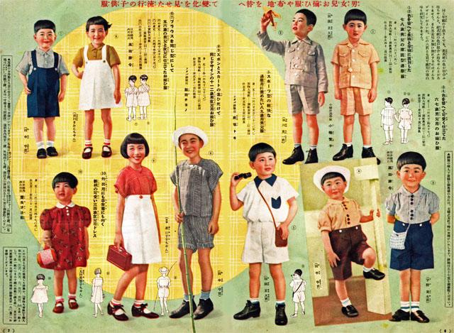 男女児お揃い服や布地を替えて変化を見せた流行の子供服1939jun
