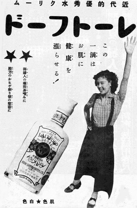 レイトフード1939jun