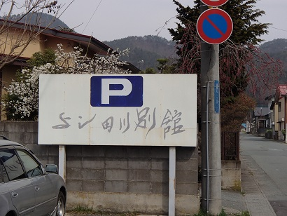 aP4100040.jpg