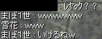 20160513 08