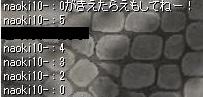 20160629 15