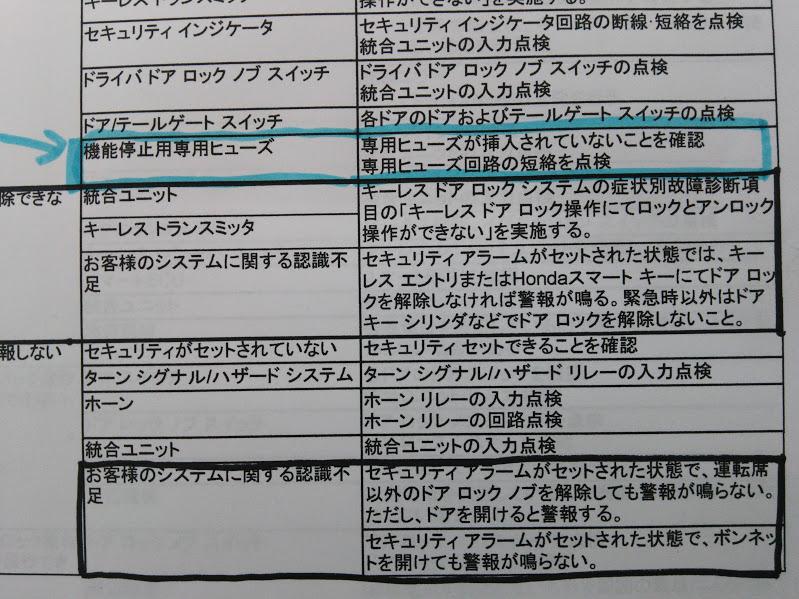 16-02-04-17-02-48-812_photo.jpg