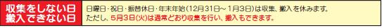 SnapCrab_NoName_2016-5-3_7-58-5_No-00.png
