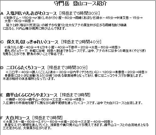 SnapCrab_NoName_2016-6-15_7-18-1_No-00.png