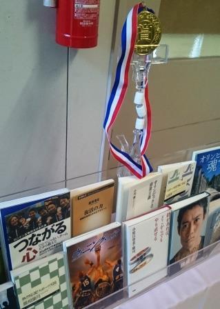 オリンピック図書館