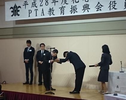 2016PTA役員会02