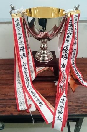 剣道選抜トロフィー