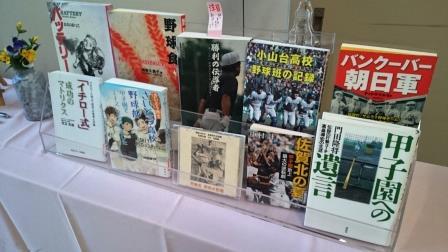 図書館野球01LT