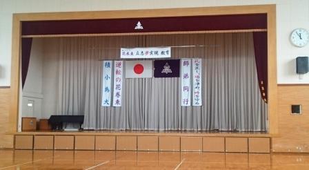 花巻東03