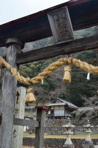 領家八幡神社の鳥居