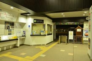 JR三次駅 改札口