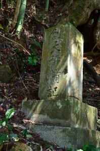 天秤鞴が造られた記念碑