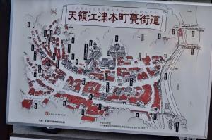 甍街道マップ