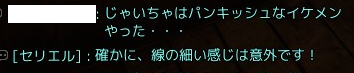 2016041250.png