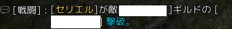 2016043012.png