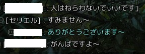201604309a.png