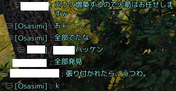 2016052214.png