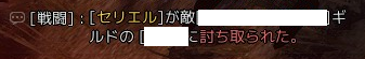2016052233.png