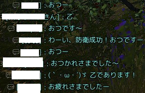 2016060329.png