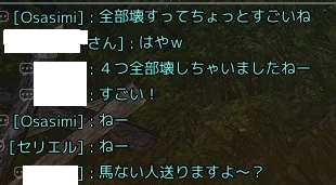 2016060330.png