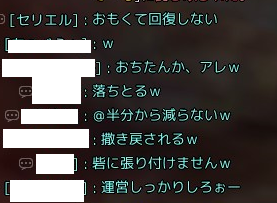 2016060614.png