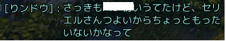 2016061112.png