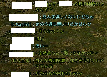 2016061115.png