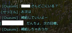 2016061124.png