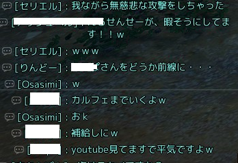2016061215.png