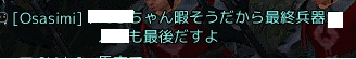 2016061219.png