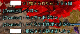 2016062127.png