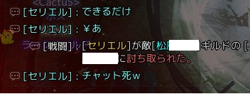 2016062210.png