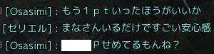 2016062212.png