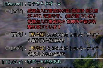 2016062215.png