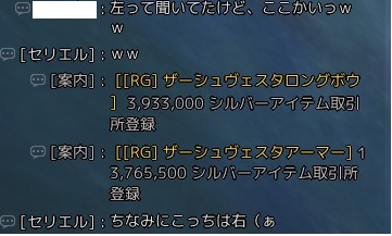 2016062717.png