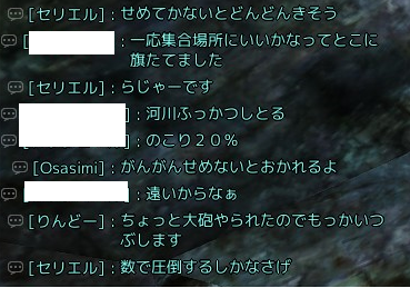 2016063016.png