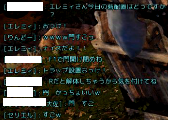 2016070510.png