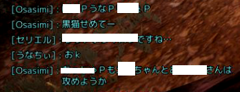 2016070522.png
