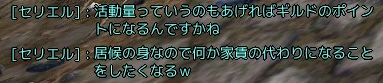 2016071010.png