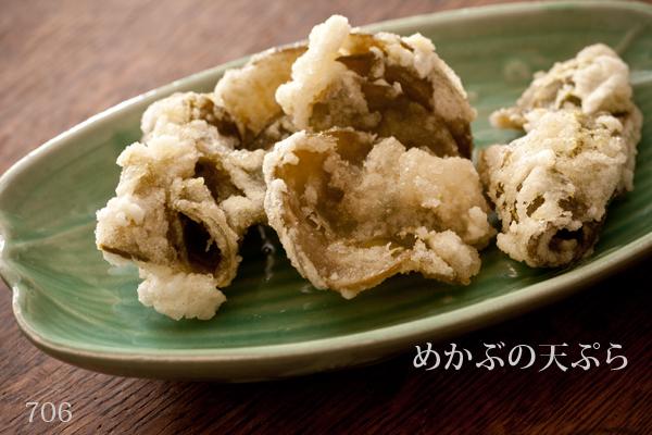 めかぶの天ぷら