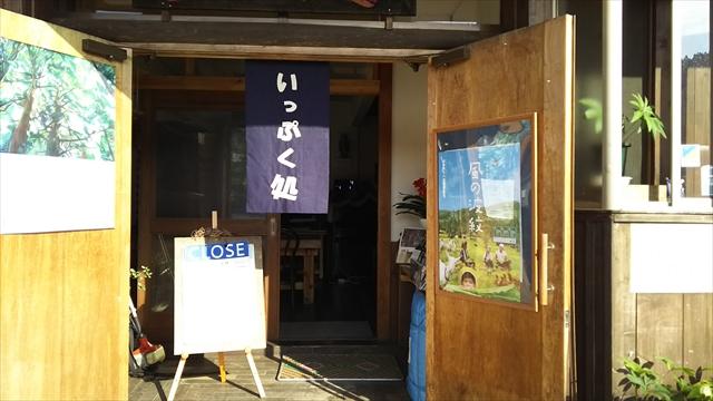 20160521 (85)_R