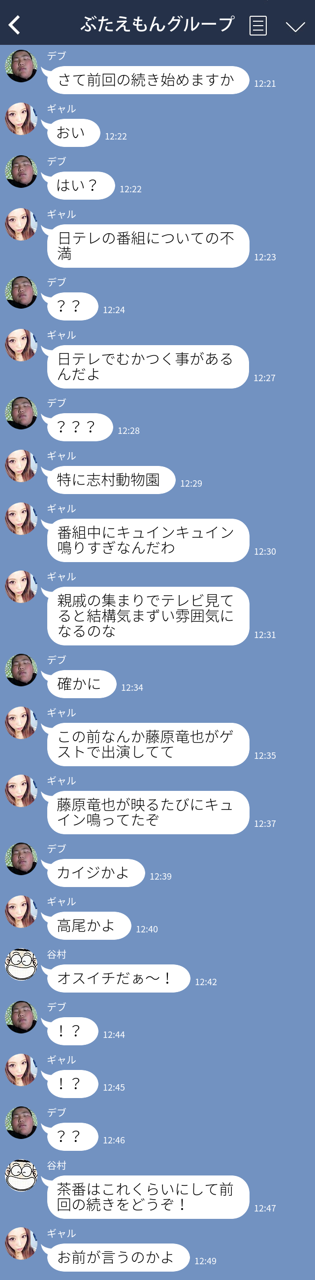 3IyqyRCs.jpg