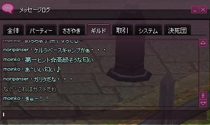 mabinogi_2016_04_15_070.jpg