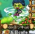 cxxトシキxxc9-9